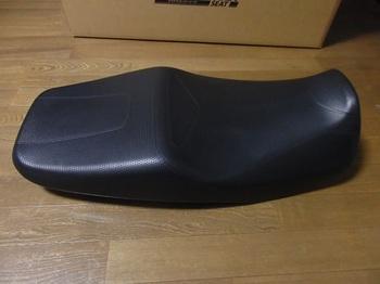 P2270047-2.jpg
