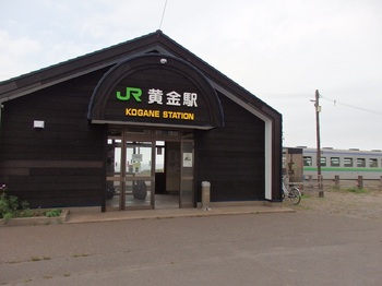 P8100908-2.jpg