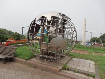 P8100930-2.jpg